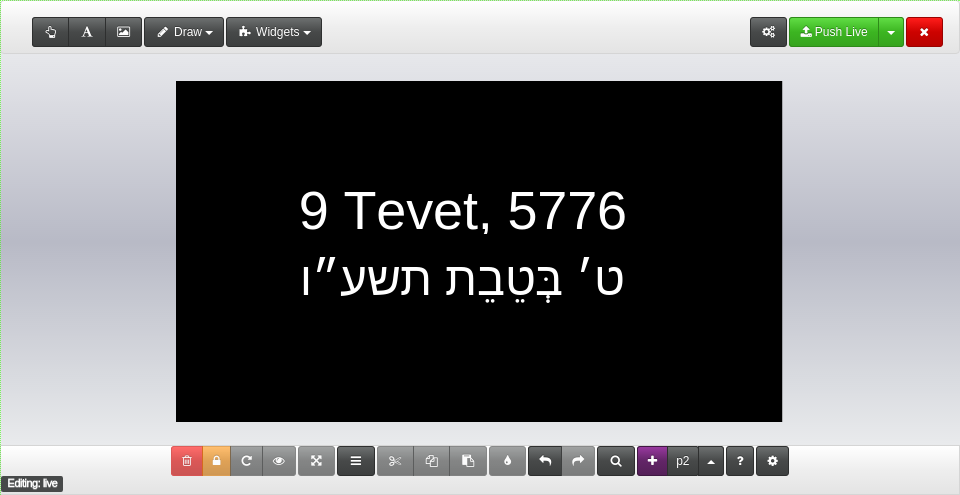 Arreya Hebrew Date Widget, added with the Countdown widget in release # 110251118