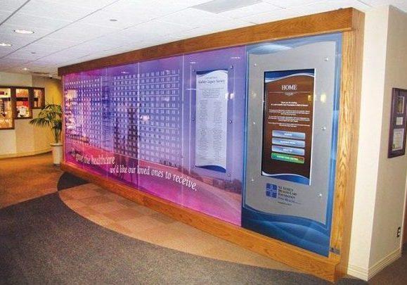 St. Lukes in Cedar Rapids, IA uses Digital Donor Signage Created in Arreya Digital Signage Cloud-Based Software